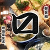 【オススメ5店】岡山市(岡山)にある豆腐料理が人気のお店