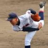 兄弟指名を狙う速球右腕 菰野高校 岡林 勇希選手 高卒右腕投手