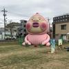 町田に来たら「オススメ」芝生が綺麗なシバヒロで遊ぼう