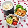 #249 厚揚げと鶏挽肉野菜のオイスターソース炒め弁当