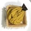 【モロゾフ】「かぼちゃのレアチーズケーキ」はシナモン&ジンジャー入りの大人なモンブラン風