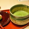 豊洲の「福茂(茂助だんご)」で玉椿(練りきり)、抹茶。