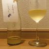 仁井田本家、「水酛チャレンジ!にいだのパイン」を飲んでみた
