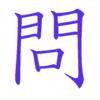 【コラム】アンケート問題の解答と考察(1)