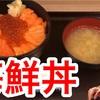 【たけっちTV】YouTube最新動画のお知らせ。【予告あり】