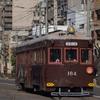 第1470列車 「 お正月輸送で活躍するモ161形を狙う 2021・正月 阪堺トラム紀行その1 」