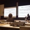 H.29.3.12 第13回和歌山県作業療法学会