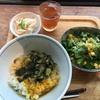 【横浜馬車道】紅茶専門店シンハでスリランカカレーと紅茶を堪能してきた