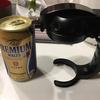 【家飲みアイテム】缶ビールがお店で飲む生ビールみたいに!超絶クリーミーな泡が簡単に作れる、グリーンハウスのハンディビアサーバー