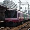 近鉄3220系 KL23(NARA・KYOTOラッピング)【その1】