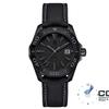 タイ格HOYAは潜むシリーズWAY218B.を競いますFC6364腕時計