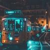 【ポルトガル移住】ビサ申請から7週間&出発まであと数週間