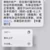 华夏銀行の有効期限