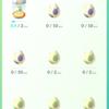 10卵9連狙い