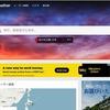 【ノウハウ07】海外の天気予報サイト