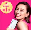 【朗報】楽天モバイルの新料金プラン発表【1000円以上安くなる】