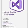 Mac 版も忘れずに、Visual Studio 2019 for Mac もリリースされています