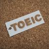【保存版】TOEICを半年で400点上げる方法<リスニング編>