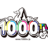 第100回 「1000人TV」木曜22時の生放送番組「おすすめ音楽ビデオベストテン!」2017/6/22分をご紹介!いまの音楽映像のトレンド(個人差あり)がわかる!と、思います…。サンレコさんBRUTUSさん、こういうチャートどうでしょう?毎日23:30更新!【川村ケンスケの「音楽ビデオってほんとに素晴らしいですね」】