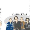 イラスト感想文 NHK大河ドラマ おんな城主直虎 第12回「 おんな城主直虎」