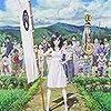細田守作品「サマーウォーズ」と「時をかける少女」を見た。