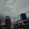 『台風18号、高知県宿毛市付近に再上陸(17日17時)』を読んで