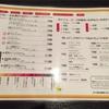 【札幌観光 スープカレー】札幌スープカリーhirihiri2号へ行ってきた【おすすめ】