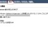 VMware vSphere Hypervisor 6.0でのライセンス登録