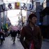 東京の個性的な街並み
