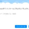 Baidu The Desktop Weatherを削除しました。
