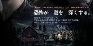 【リグレッション】スリラー映画の感想:エマ・ワトソン×イーサン・ホーク主演