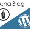 【悲報】はてなブログは収益を目指す方にはお勧めしません|やる事が多すぎる!