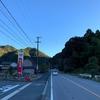 長野県道・愛知県道・静岡県道1号飯田富山佐久間線ツーリング