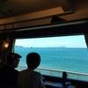 「○○のはなし」に乗車して東萩へ(車窓編)