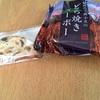 穫れたて新小豆のどら焼きヌーボー@もりもと イオンモール札幌発寒店