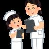 【解決】看護学生が実習をクリアするためにやることは決して難しくない