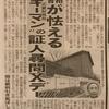 韓国は、独立した💢‼️ 日本はどうする🤔😡😠😎‼️  自民党や官僚たちは嘘をつく。テレビや新聞使ってね。