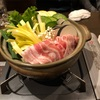 408. 桃太郎鍋@恭恭(新橋):初めて食べる野菜だらけ!肉よりも野菜を楽しむ鍋!