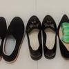 面倒くさがり地味人の靴の数の話