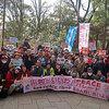 平和がいいね!吉祥寺PEACEパレード6