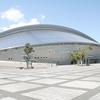 宮城セキスイハイムスーパーアリーナのキャパ・アクセス情報 B'z LIVE-GYM開催!