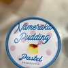 ご当地銘菓:オールハーツカンパニー:パステルなめらかプリンアイス/ねこねこバタークッキー( プレーン/ココア/ブラックココア/抹茶/紅茶