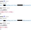 Slackに貼られたBacklog課題URLからタイトルを教えてくれるHubot