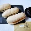 やわらかシロコッペ @川崎 コメダ珈琲のコッペパン専門店が川崎にもオープン
