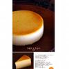 奈良のチーズケーキ専門店ten ton(テントン)について語ろう。