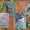【何でもアリの裁判ミステリ】ルヴォワールシリーズの紹介【円居 挽】