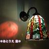 No194 日本青年館ホールの木の灯り(其の20)~「橅の灯り」完成