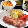 【オススメ5店】栄(ミナミ)/矢場町/大須/上前津(愛知)にある野菜料理が人気のお店