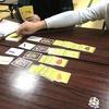 浦の木坂ボードゲーム研究部 4月会を開催します。