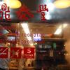 台湾「QRコード決済は面倒!」。中国「QRコード決済は便利!」